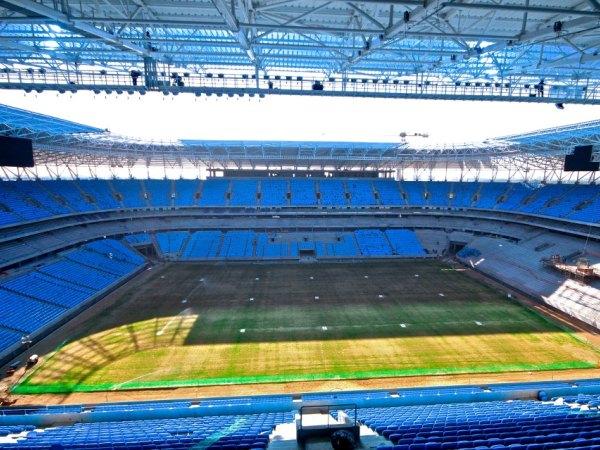 Arena do Grêmio image