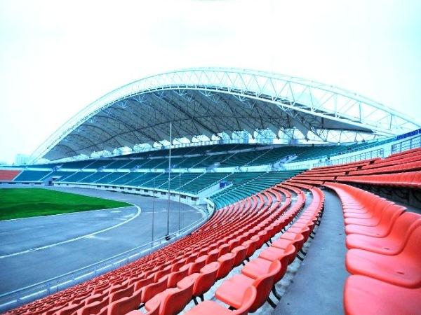 Harbin ICE Center Stadium image