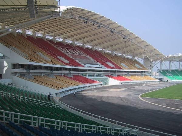 Hankou Cultural Sports Centre image