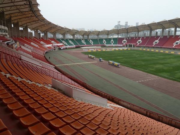 Zhengzhou Hanghai Stadium image