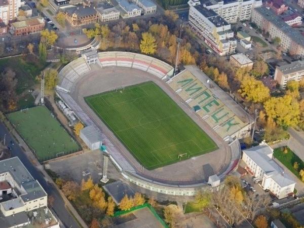 Metallurg Stadium image