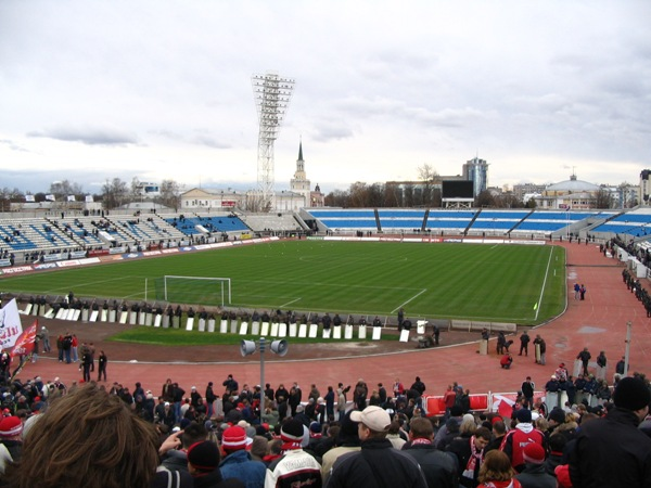 Shinnik Stadium image